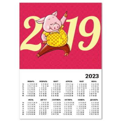 Календарь Dancing Pig 2019