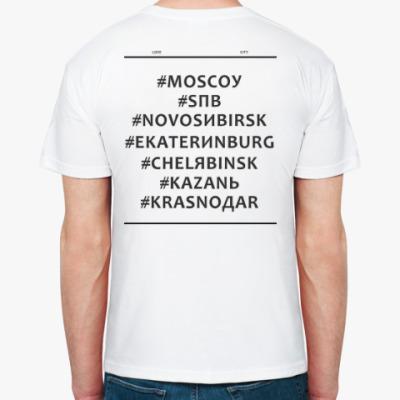 #MOSCOУ