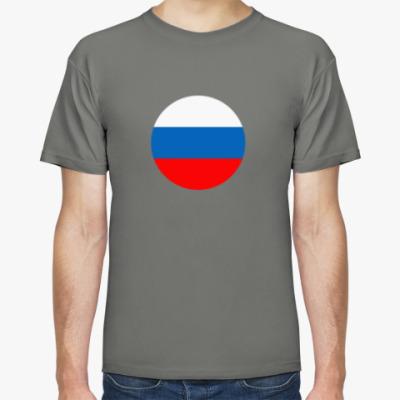 Футболка Russia, Россия Флаг
