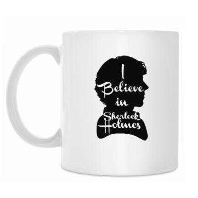 Кружка I Believe In Sherlock Holmes