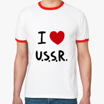 Футболка Ringer-T I Love USSR