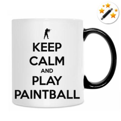 Keep Calm And Play Paintball
