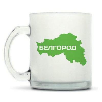 Кружка матовая Белгород