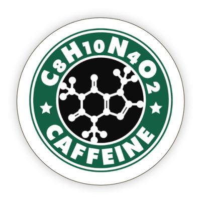 Костер (подставка под кружку) Кофеин