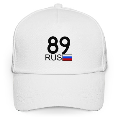 Кепка бейсболка 89 RUS