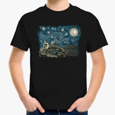 Детская футболка Звездный Лабиринт