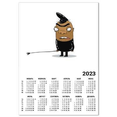 Календарь ШаBen Gunn