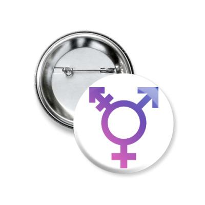 Значок 37мм Transgender logo / Трансгендер лого