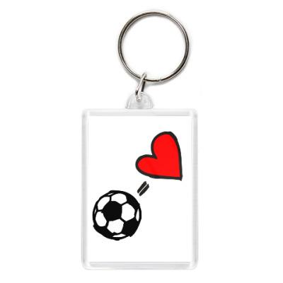 Брелок Футбол равно любовь