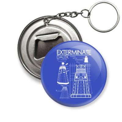 Брелок-открывашка Dalek plan