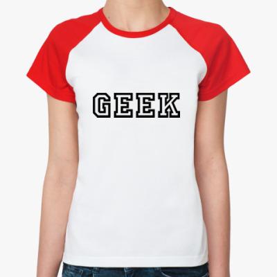 Женская футболка реглан Гик (Geek)