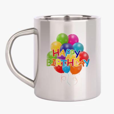 Кружка металлическая Happy Birthday