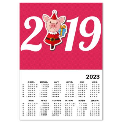 Календарь Поросенок Санта 2019