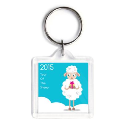 Брелок Овца баран символ 2015 года