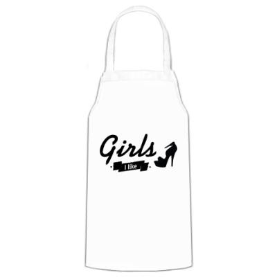 Фартук 'Girls I like'