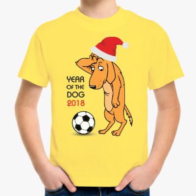 Детская футболка Новогодняя 2018 год желтой земляной собаки