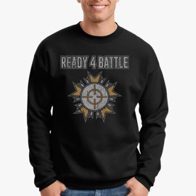 Свитшот Ready 4 Battle