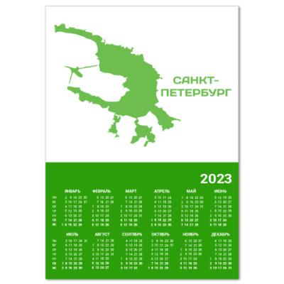 Календарь Санкт-Петербург