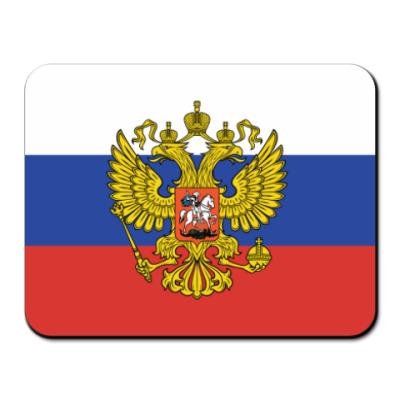 Коврик для мыши Штандарт Президента России