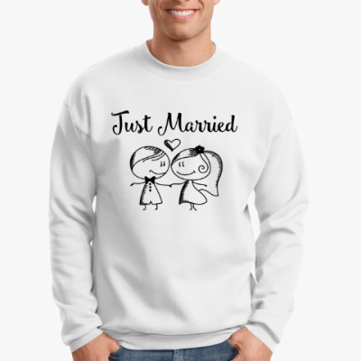 Свитшот Just Married