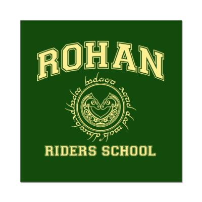 Наклейка (стикер) Rohan Riders School