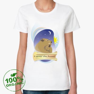 Женская футболка из органик-хлопка Я чувствую заботу Вселенной