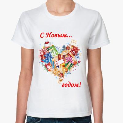 Классическая футболка С Новым... годом