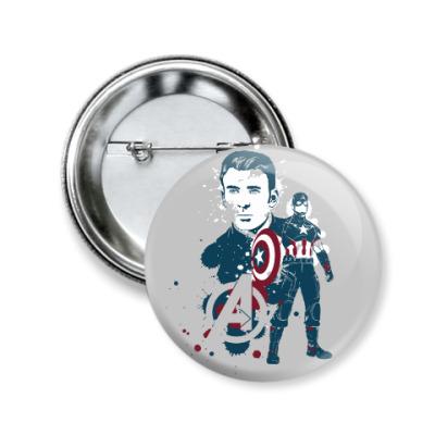 Значок 50мм The Avengers - Captain America