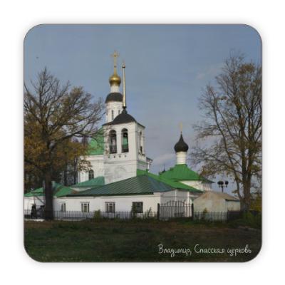 Костер (подставка под кружку) Спасская церковь