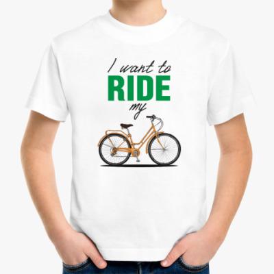Детская футболка I want to RIDE