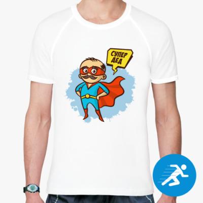 Спортивная футболка СУПЕР ДЕД