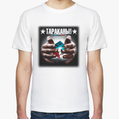 Футболка Тараканы!