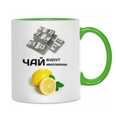 Чай будут деньги