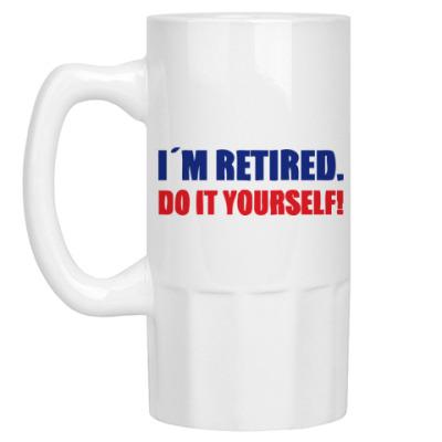 Пивная кружка I'm retired
