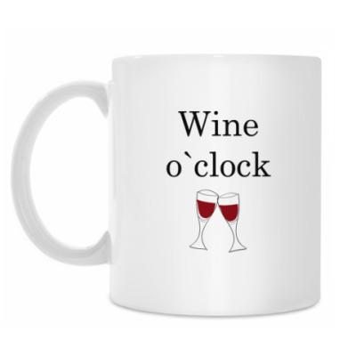 Кружка Wine O`clock