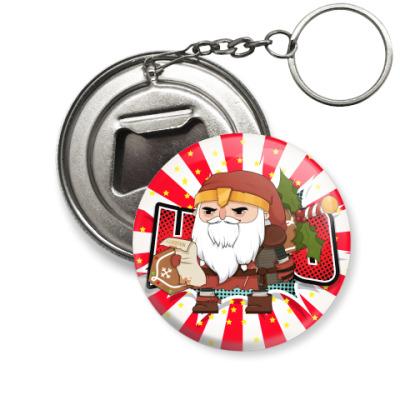 Брелок-открывашка Brutal Santa