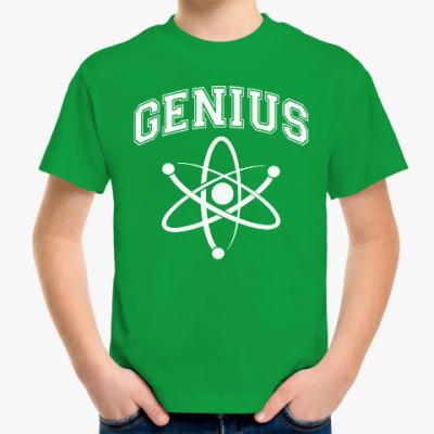 Детская футболка Гений
