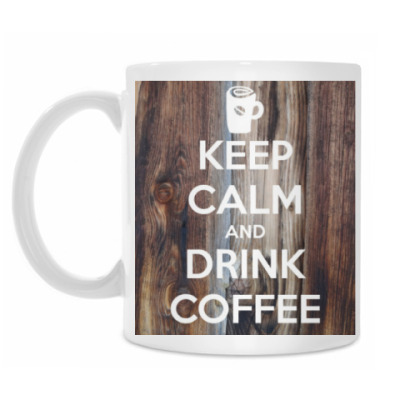 Кружка Drink coffee