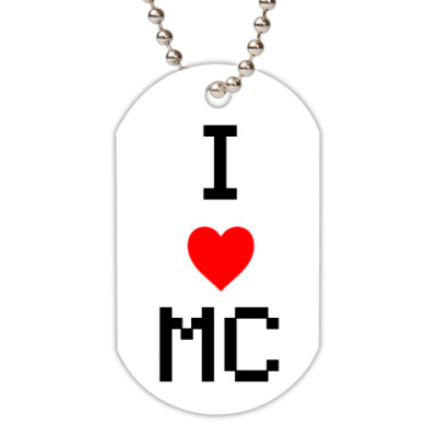 Жетон dog-tag I ♥ minecraft