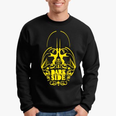 Свитшот Dark Side