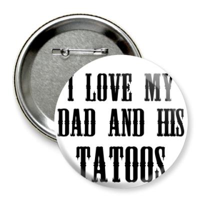 Значок 75мм 'Tattoos'