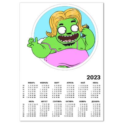 Календарь Настюха