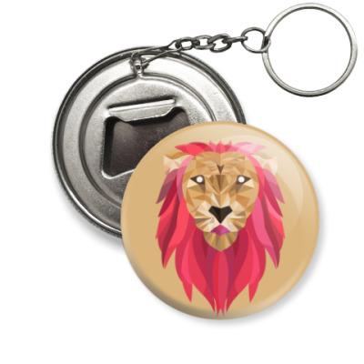 Брелок-открывашка Лев / Lion