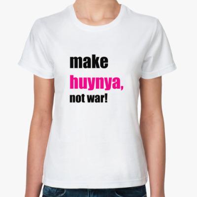 Классическая футболка  пацифист