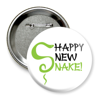 Значок 75мм Happy new snake!