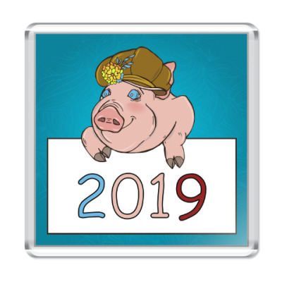 Магнит Год свиньи 2019
