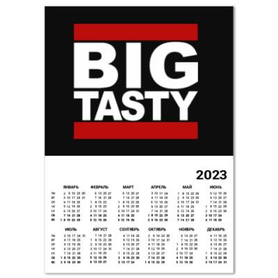 Календарь Big Tasty