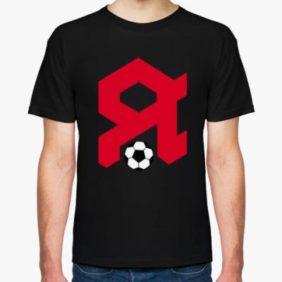 Футболка Я фанат «Шинника»!