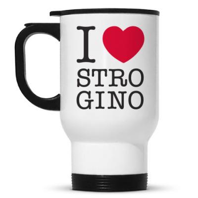 Кружка-термос I ♥ Strogino