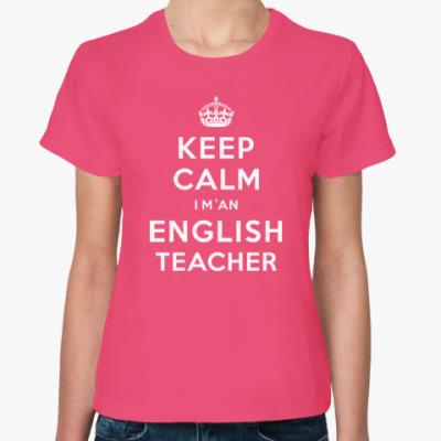 Женская футболка Учитель английского